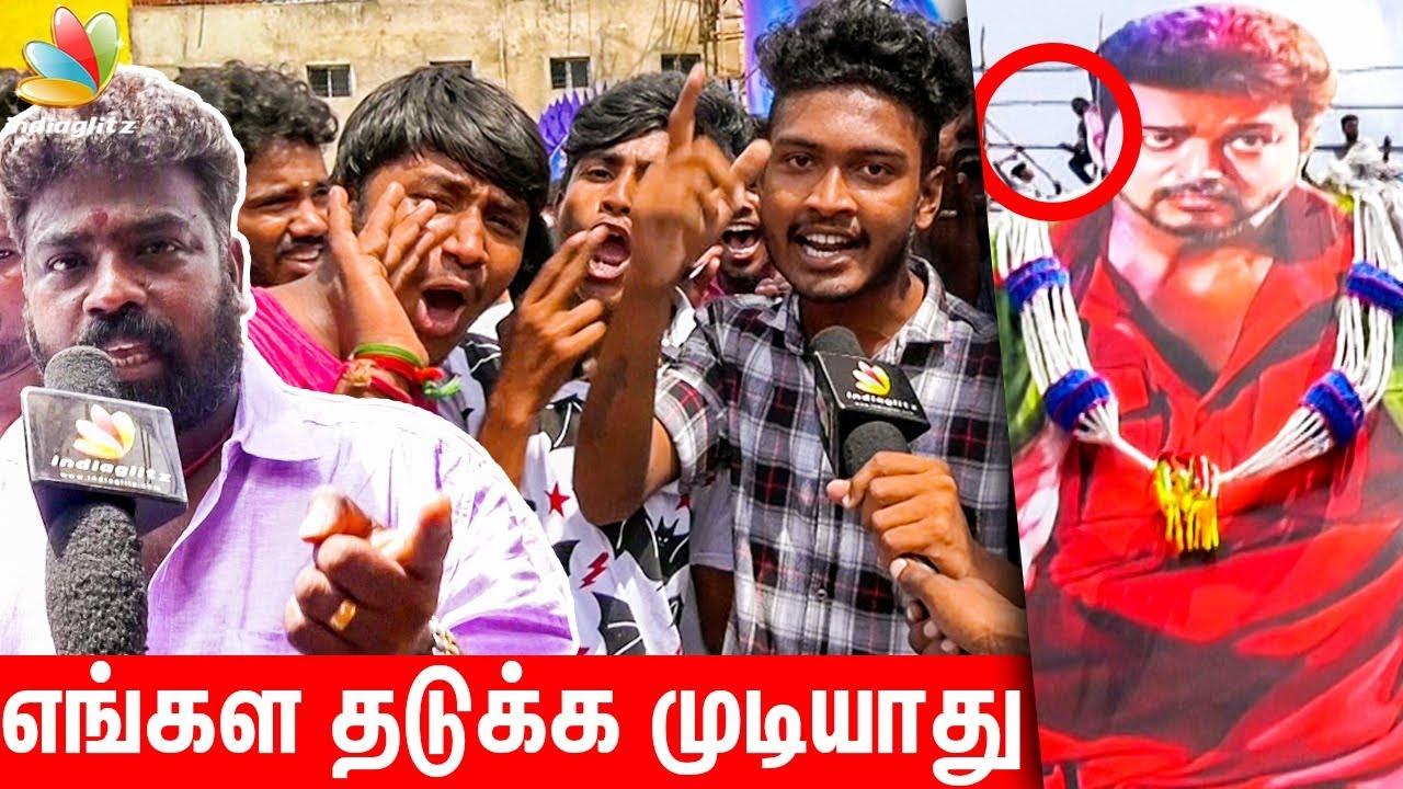1st Time in Tamilnadu by Vijay Fans | Sarkar Cutout | Thalapathy 62
