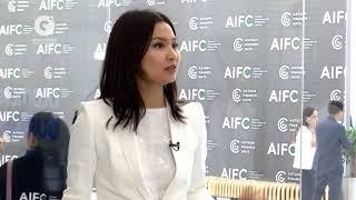 Әсел Жиенбаевамен сұхбат | Astana Finance Days