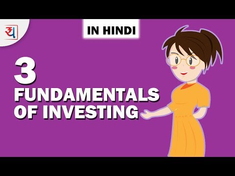 mp4 Investment Theory Pdf, download Investment Theory Pdf video klip Investment Theory Pdf