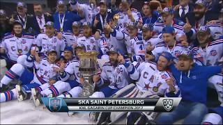 Gagarin Cup Finals 2017 SKA VS Magnitka