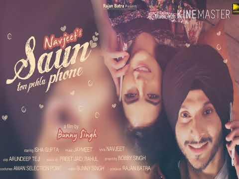 Saun Ton Pehla Phone Ringtone Navjeet Latest Punjabi Songs 2018
