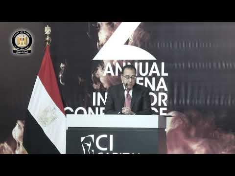 كلمة رئيس الوزراء فى مؤتمر الاستثمار الثالث لمنطقة الشرق الاوسط