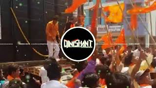 Bhagwa Rang || Full Dhamaal Mix || Remix By Dj Nishant