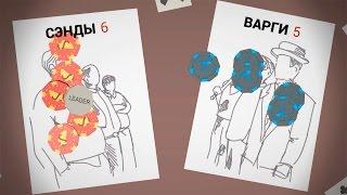 ПРОДОЛЖАЕМ ТАЩИТЬ ► This Is the Police #6
