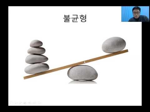 [선수트레이닝] PART 1 움직임을 통한 기능향상(이론과 실제)