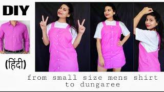 DIY- (हिंदी)- How To Make Dungarees From Old Mens Shirt | Mens Shirt  Repurpose | Indori Chhori |