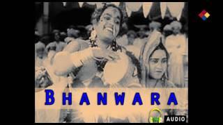 Kya Humne Bigada Hai | Bhanwara 1944 | Amirbai Karnataki,K.L Saigal
