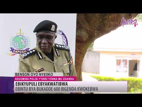 Poliisi y'ensi yonna esindise ebimu ku bucupuli byookebwe e Nakasongola