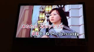 〔cover〕愛情物語/原田知世