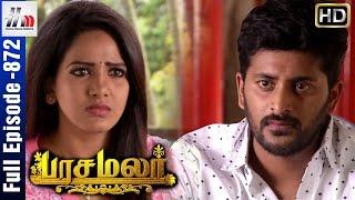 Pasamalar Tamil Serial | Episode 872 | 23rd August 2016 | Pasamalar Full Episode | Home Movie Makers