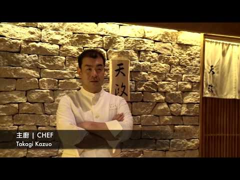Chef Takagi Kazuo for Exclusive Wine Pairing Dinner