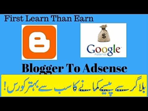 Blogging Free Course  Free me Blogging Course  How to ... - YouTube