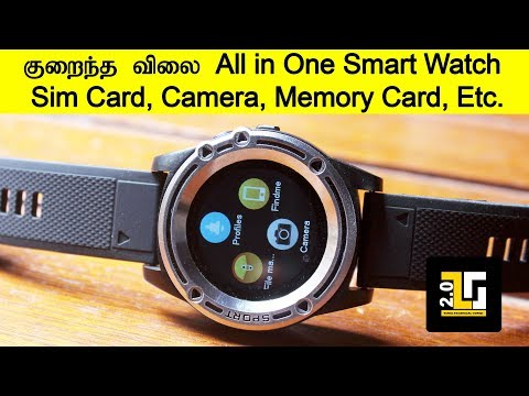 Low Budget All in One Smart Watch