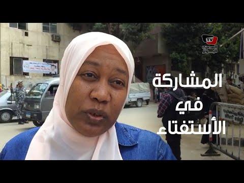 رأي الشارع في المشاركة في الاستفتاء على تعديل الدستور