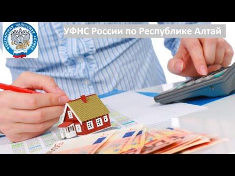 Особенности исчисления налога на имущество физических лиц исходя из кадастровой стоимости