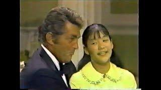 """Dean Martin & Laurie Ichino - """"I"""