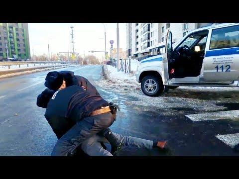 Полицейские РФ подумали, что они американские копы и пожалели!