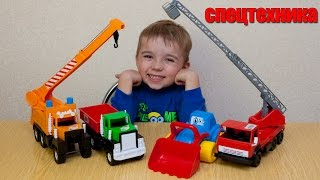 Машинки мультфильм – Машинки для детей. Спецтехника, автовышка, автокран, бульдозер, самосвал.