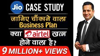 JIO का चौंकाने वाला Business Plan | A Case Study in Hindi | By Dr. Vivek Bindra