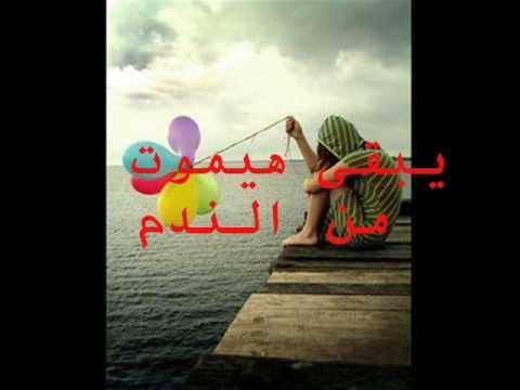 Sherin Khaletne Akhaf 2009 شيرين خلتني اخاف