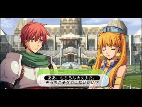 ys vs sora no kiseki alternative saga psp gameplay