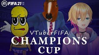 【FIFA21】VtuberFIFAチャンピオンズカップ2021 【成瀬鳴/にじさんじ】