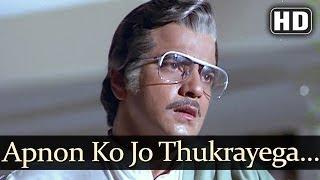 Apno Ko Jo Thukrayege (HD) - Judaai Songs - Jeetendra