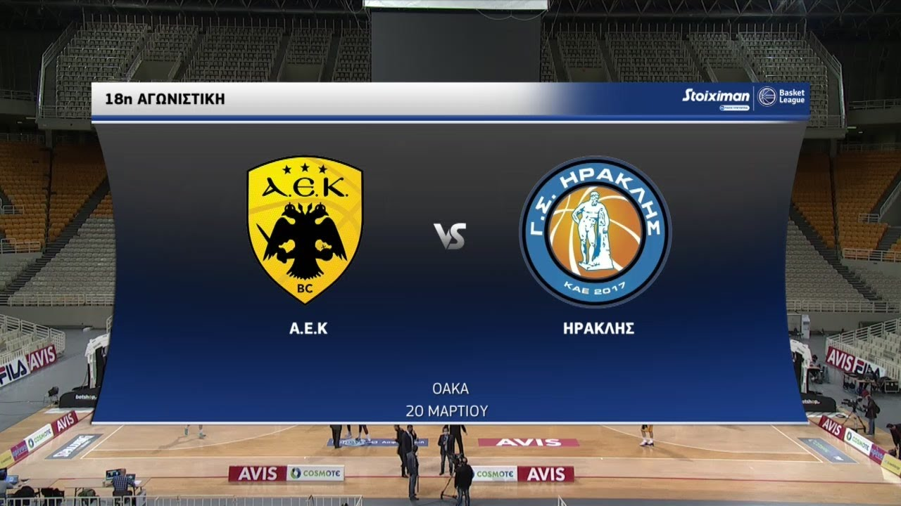 Basket League 2020 2021: ΑΕΚ – Ηρακλής | 20/03/2021 | ΕΡΤ