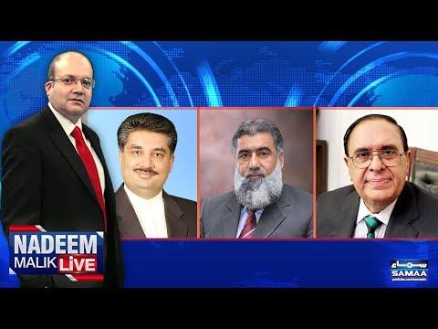 Deshatgardi Pe Tahfuzaat | Nadeem Malik Live | SAMAA TV | 05 Sep 2017