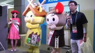 関空旅博サブステージで島根観光PR