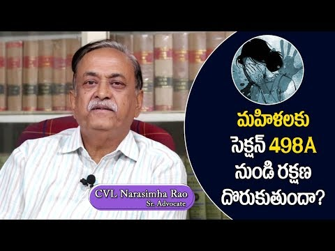 Misuse of Section 498A || SC Judgments on 498A || Legal News Channel || Advocate CVL Narasimha Rao