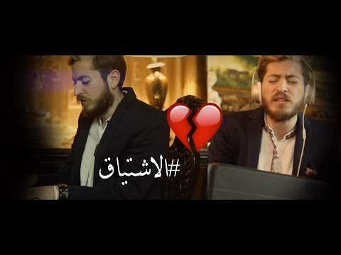 ShahdNaserAldeen's Video 141260829144 EdUXNzy0vAY