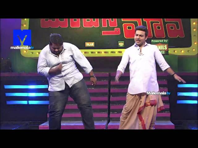 Getup Srinu Cinema Chupista Mava – Promo – 22nd May 2016