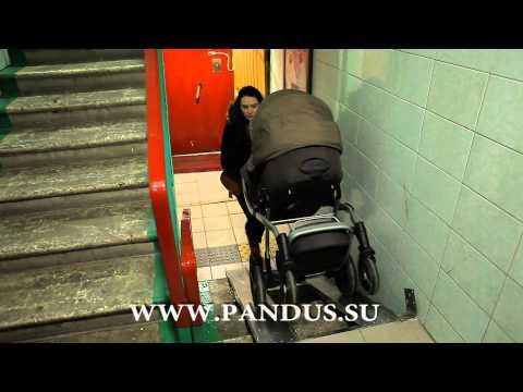 Откидной пандус для колясок в подъезде Pandus.su