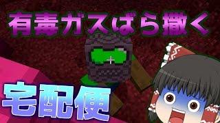 【minecraft】銃の世界でマインクラフト! Part3 (ゆっくり実況)