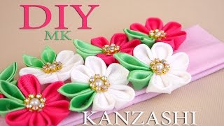 Повязка на голову с букетом Канзаши. МК / Headband with kanzashi bouquet. MK