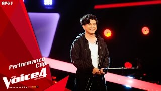 The Voice Thailand - โอ พรบัญชา - ยังจำได้ไหม - 6 Sep 2015