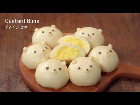 [강추] 커스터드 호빵, 찐빵 :: 반죽도 너무 쉽고, 사먹는 그맛 :: 동글동들 예쁘게 찌는 방법 ::  Steamed Custard Buns