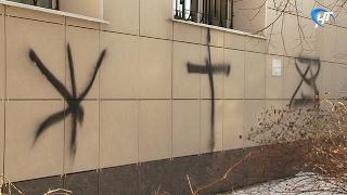 Стены здания Росприроднадзора были атакованы вандалами