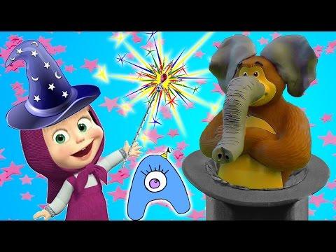 Маша и Медведь. Немного волшебства, капелька колдунства. Мультфильмы для детей. СамиСамиТВ