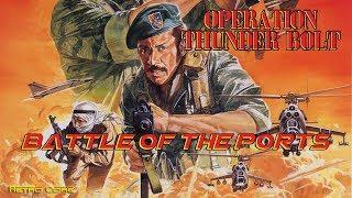 Battle of the Ports - Operation Thunderbolt (オペレーション・サンダーボルト) Show #293 - 60fps