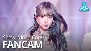 Gambar cover [예능연구소 직캠] WJSN - La La Love (SEOLA), 우주소녀 - La La Love (설아) @Show Music core 20190112