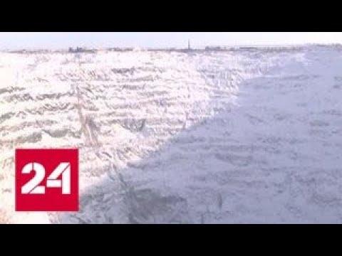 Победить смог над Сибаем власти рассчитывают к 1 февраля - Россия 24