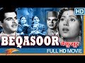 Beqasoor (1950) Hindi Full Length Movie || Madhubala, Ajit || Bollywood Old Classical Movies