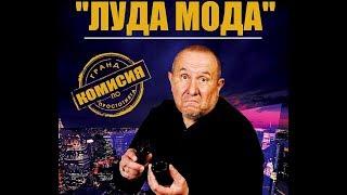 """15 мин. заразителен смях с Димитър Туджаров """"Шкумбата"""" и водещите на Дарик радио"""