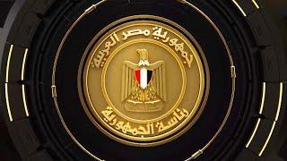الرئيس عبد الفتاح السيسي يشهد أفتتاح منتدى شباب العالم في نسختة الثالثة 2019