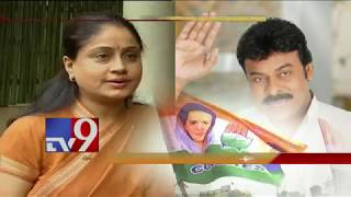 Political Mirchi : Masala News From Telugu States || 17-08-2018 - TV9