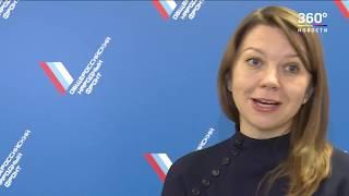 Наталья Виртуозова рассказала о взаимодействии властей с ОНФ