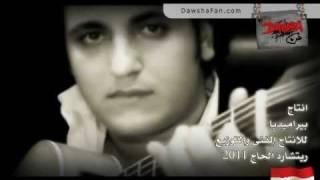 تحميل اغاني محمد رحيم - خير الاجناد MP3