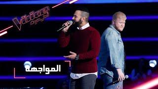 #MBCTheVoice - مرحلة المواجهة - عصام سرحان وأحمد الحافظ يؤديان 'موال يا لائمي' تحميل MP3